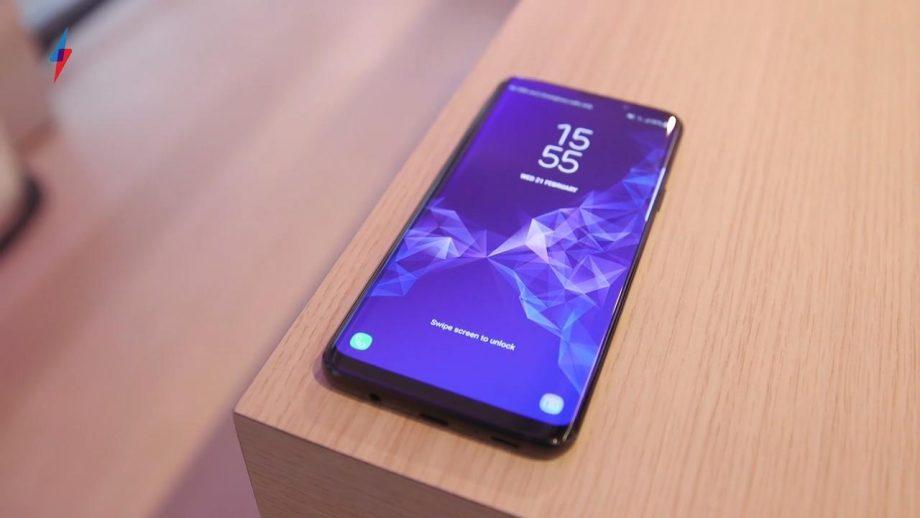 Njihuni me pamjet e fundit të Samsung Galaxy S10!