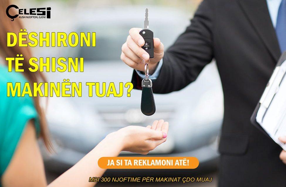 Dëshironi të shisni makinën? Ja si ta reklamoni atë